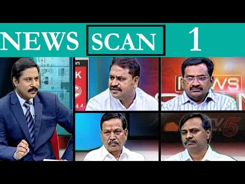 What Projections to rebuilt Visakhapatnam ? |News Scan -1 :TV5 News
