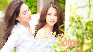 Video Mai X Baifern ┅ ► Some (썸)◄ MP3, 3GP, MP4, WEBM, AVI, FLV Juni 2019
