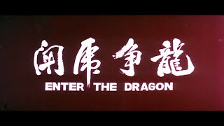 Nonton  Trailer                Enter The Dragon  Film Subtitle Indonesia Streaming Movie Download