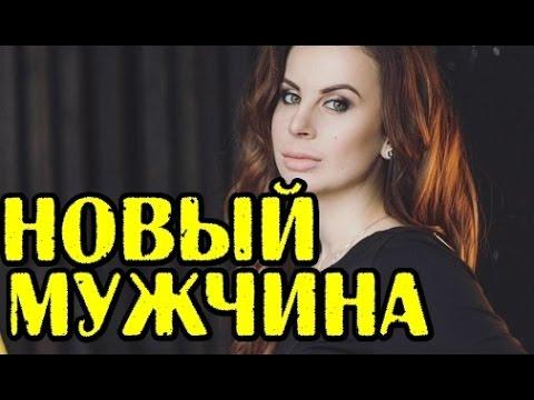 НОВОСТИ ДОМ 2 на 6 дней раньше (12.12.2016) (видео)