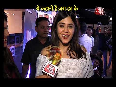 Ekta Kapoor Talks About Her New Web Series Kehne K