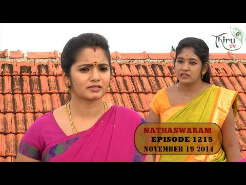 Nadhaswaram 19th November 2014  Watch Online Nadhaswaram Serial  Sun TV Serial  19 11 2014   Episode 1215
