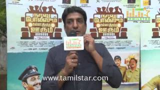 Sri Krishna at Naalu Policeum Nalla Irundha Oorum Movie Team Interview