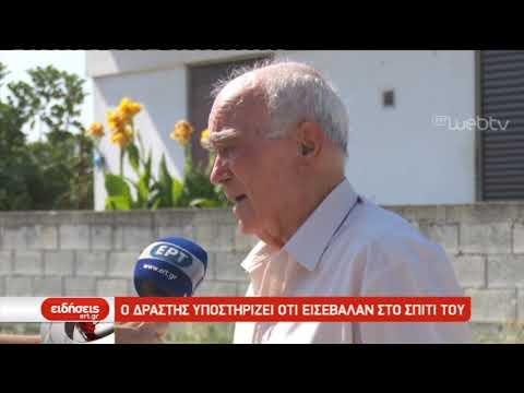 ΔΙΠΛΟ ΦΟΝΙΚΟ ΣΤΗΝ ΚΑΒΑΛΑ   23/08/2019   ΕΡΤ