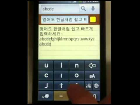 Video of W10 Keyboard PRO [Korean]
