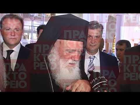 Στο ναό του Αγίου Πορφυρίου γιόρτασε την ονομαστική του εορτή ο Αρχιεπίσκοπός Ιερώνυμος.ΕΡΤ/ΑΠΕ-ΜΠΕ