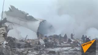 Breaking News | Turkish cargo jet crash kills 37 in Kyrgyzstan