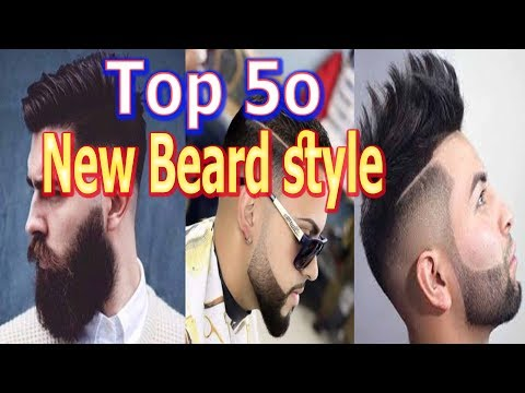 Beard styles - New 50 Beard Style  নতুন দাড়ি স্টাইল