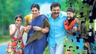 Drishyam Happy Family Digital Poster- Venkatesh | Meena