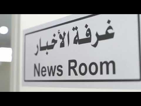 فيديو يوضح عمل المكتب الاعلامي باقسامه المتعدده