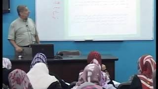 مبادئ علم الاجتماع: الفكر الاجتماعي عند المسلمين (ابن خلدون)-2