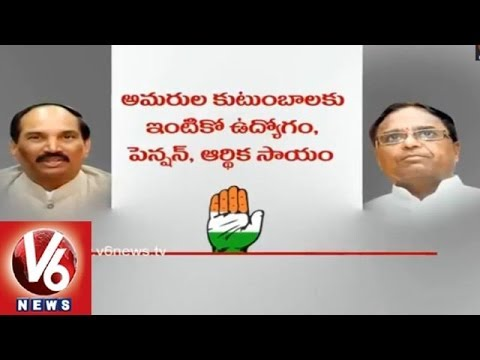 Promises Shower in Congress Election Campaign  Telangana