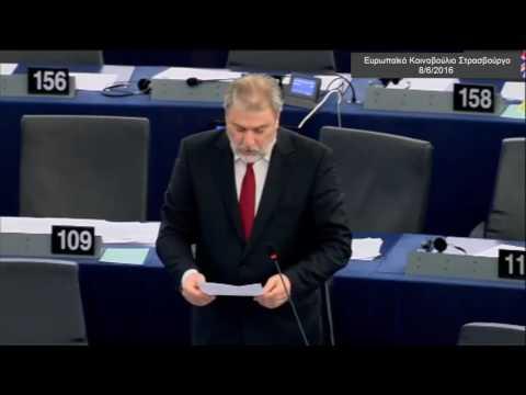 Νότης Μαριάς στην Ευρωβουλή: Καμιά στήριξη στον ελαιοπαραγωγικό τομέα της Τυνησίας