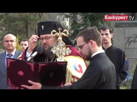 Враца тържествено и подобаващо посрещна Негово Високопреосвещенство Врачански митрополит Григорий