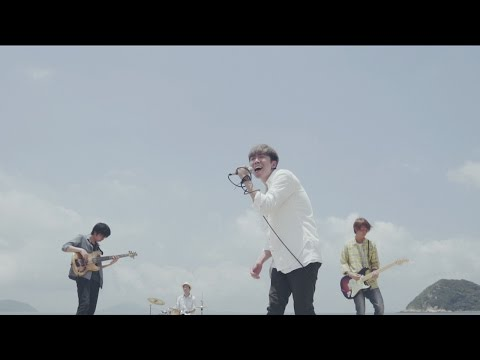 Summer Song MV