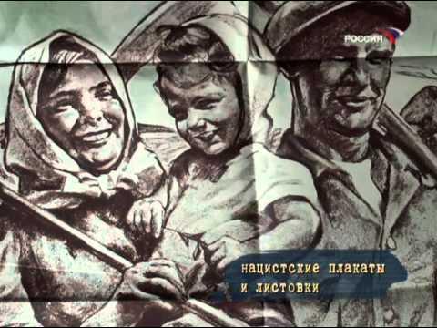 КРЕСТ ПРОТИВ СВАСТИКИ - документальный фильм