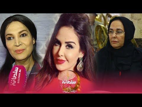العرب اليوم - شاهد: فنانات مغربيات يغالبن دموعهن في أربعينية الراحلة وئام الدحماني