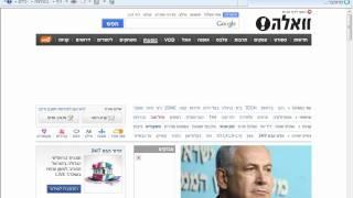 איך משנים את Google לדף הבית How Do I Change Google Home Page