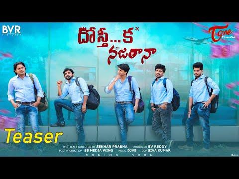 Dosthi Ka Nazarana | Latest Telugu Short Film Teaser 2020 | by Sekhar Prabha | TeluguOne