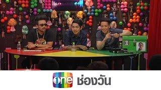 3 Yeak TV 23 November 2013 - Thai TV Show