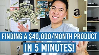Video CRAZY Amazon FBA Product Research Technique That Found Me A $40,000/Month Product In 5 Minutes! MP3, 3GP, MP4, WEBM, AVI, FLV Desember 2018