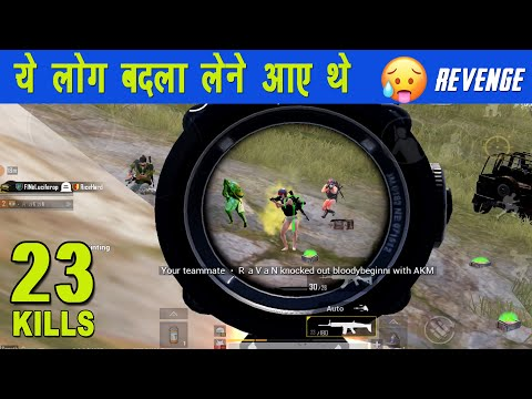 PUBG MOBILE IN iPHONE 11 | SMOOTH+EXTREME 60 FPS RUSH GAMEPLAY || #ROKKK_GAMING ||  23 KILLS