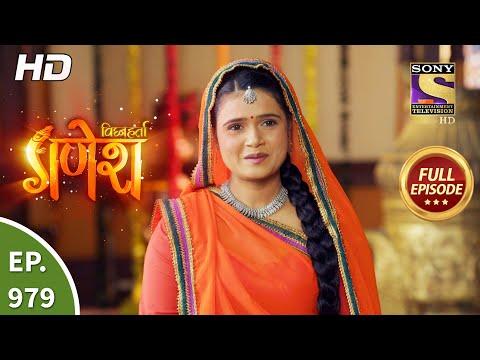 Vighnaharta Ganesh - विघ्नहर्ता गणेश - Ep 979 - Full Episode - 8th Sep, 2021