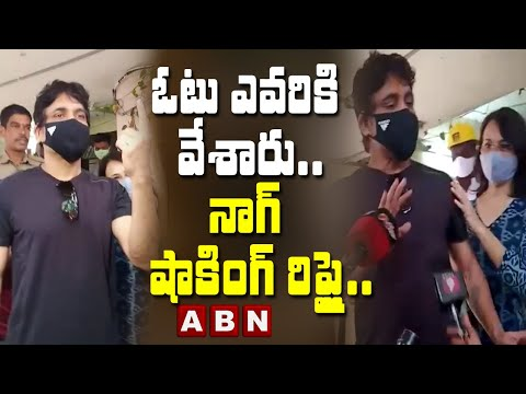 Nagarjuna Shocking Reply After Casts His Vote With Amala Akkineni|| GHMC Elections 2020