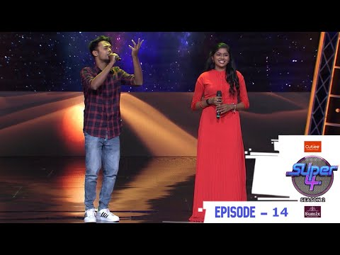 Episode 14 | Super 4 Season 2 | Astonishing Performances on the floor ..