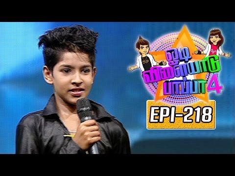Odi-Vilayadu-Pappa-Season-4-Epi-218-Bharath-Rajan-Dance-Show-17-06-2016