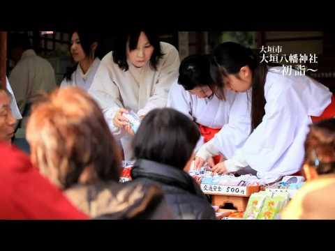 【Goovie 5D】大垣市 「大垣八幡神社」 〜初詣〜