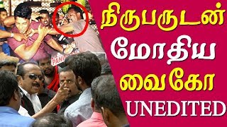 Video vaiko angry on reporter tamil news today latest tamil news tamil news live MP3, 3GP, MP4, WEBM, AVI, FLV Desember 2018