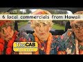 Six commercials you will only see in Hawaii