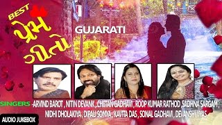 T-Series Gujarati presents BEST ROMANTIC FILM SONGS - બેસ્ટ રોમેન્ટિક ફિલ્મી ગીત  Gujarati Love Songs - ગુજરાતી પ્રેમગીત ----------------------------------...