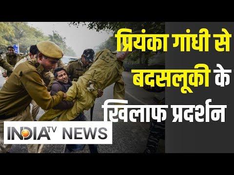 Lucknow में Priyanka Gandhi से बदसलूकी के खिलाफ Delhi में Youth Congress का प्रदर्शन | IndiaTV News