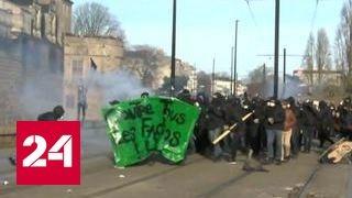 Массовые беспорядки в Нанте: полиция применила дубинки и слезоточивый газ