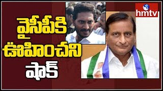 Big Shock To YSRCP !! : Ghattamaneni Adiseshagiri Rao Quits YSRCP