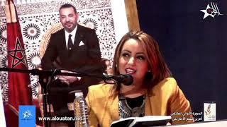 الشاعرة خديجة اروهال في قراءة شعرية أمازيغية متميزة ضمن فعاليات ملتقى امرير للشعر الأمازيغي