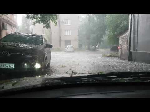 Град Кривой Рог 28.07.2017