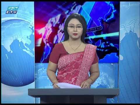 11 PM News || রাত ১১টার সংবাদ || 19 May 2020 || ETV News