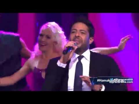 """محمد حماقي يغني """"أجمل يوم"""" في سهرة """"ستار أكاديمي"""" الثانية"""