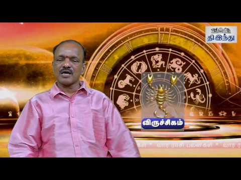 Weekly-Tamil-Horoscope-From-04-08-2016-to-10-08-2016-Tamil-The-Hindu