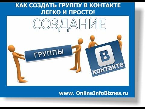Как создать картинку в группу - Eventwed.ru