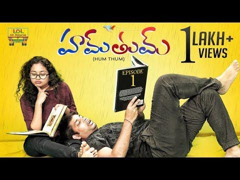 Hum Tum - Bava Gola || Latest Telugu Comedy Web Series || Episode #1 || #Lolokplease