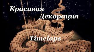 Чудо_зимней_природы - Timelapse