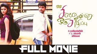 Video Sillunu Oru Sandhippu Tamil Full Movie MP3, 3GP, MP4, WEBM, AVI, FLV Desember 2018