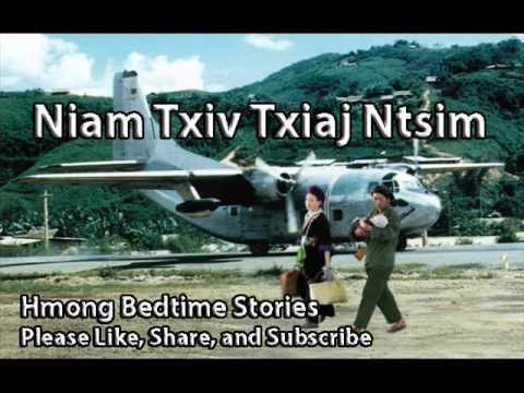 Nco Niam Txiv Txiaj Ntsim (видео)