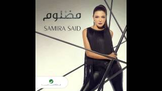 Samira Said - Mazloom