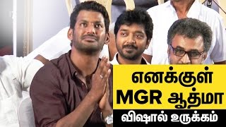 VISHAL EMOTIONAL SPEECH | SSR FUNCTION Kollywood News 13/10/2015 Tamil Cinema Online
