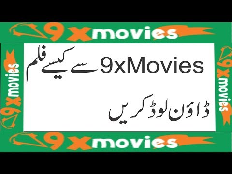 How To Download Movies on 9xmovies in urdu and Hindi